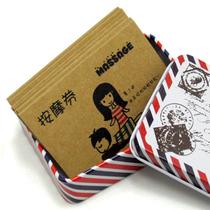 男生女生版爱情兑换券 创意生日礼物送男友送女友女朋友小小礼品 价格:16.00