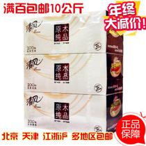 清风原木纯品系列2层200抽盒装面纸*3盒 价格:19.90