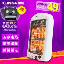 取暖器电暖气暖风机康佳家用石英管电暖器小太阳热风节能特价包邮 价格:49.00
