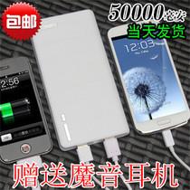 正品S4苹果手机移动电源20000小米2s华为三星oppo充电宝50000毫安 价格:57.00
