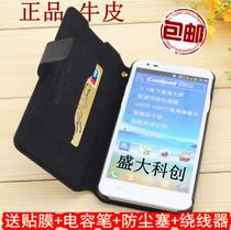 酷派5950手机套 酷派5950手机皮套 酷派5950手机壳酷派7296保护套 价格:39.00