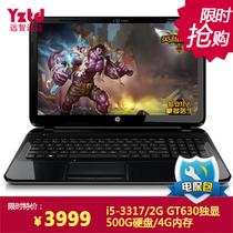 HP/惠普 15-B003TX Pavilion 笔记本电脑 15寸 超极本 超薄 包邮 价格:3599.00