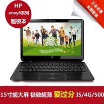HP/惠普 Envy 6 Envy 6-1222TX/1221TX笔记本电脑爆款包顺丰促销 价格:4150.00