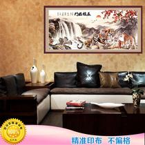 十字绣五福临门老虎山水动物包邮精准印花十字绣新款客厅大幅 价格:119.60