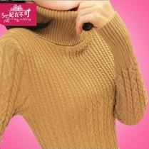 秋冬季女式新款韩版 修身套头高领长袖中长款厚毛衣打底针织衫 价格:49.00