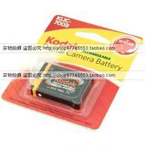 柯达KLIC-7003原装正品行货电池 明基E850 E1020 E1040 价格:40.00