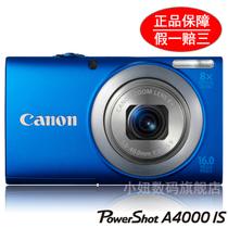 假一赔万 长焦正品特价 Canon/佳能 PowerShot A4000 IS数码相机 价格:460.00