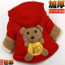 正品!儿童棉衣棉袄 宝宝冬装特价 反季婴儿童装冬季加厚外套棉服 价格:56.00