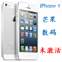 Apple/ƻ�� iPhone 5 �۰� δ���� ƻ��5 �� һ����ѱ��� �۸�3980.00