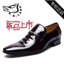 七匹狼商务正装皮鞋2013新款 尖头漆皮男鞋 结婚鞋真皮套脚低帮鞋 价格:178.00