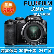 顺丰Fujifilm/富士 FinePix S4850长焦数码相机 长焦机 延保一年 价格:958.00