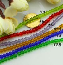 满包邮diy饰品配件批发头饰材料头饰材料人造水晶散珠子4mm1条 价格:1.50