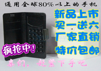 KPT港利通A58 A5 A9 i5 KB898 KPTA88T A81保护套外壳 皮套手机壳 价格:17.80