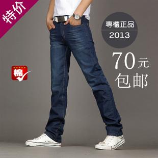 美特斯邦威 男式士 韩版牛仔裤春秋季男装休闲时尚修身直筒长裤子 价格:70.00