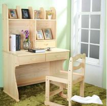 时尚家居 实木松木书桌书架 电脑桌书架组合 学习桌 写字台 正品 价格:339.00