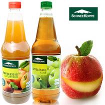 德国进口苹果醋水果醋食用醋750ml无糖健康饮品买2瓶包邮 价格:29.90