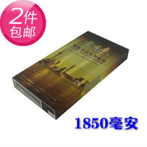诺基亚5BT 2608 N75 2600C 7510S 7510A手机商务电池板1850毫安 价格:28.80