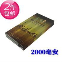 天语T560 E379 T200 A788 D99 E78 T230 E399 T566手机电池2000 价格:28.80