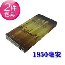 中兴U500 X60商务电池中兴X70 876手机电池1850毫安电板正品特价 价格:28.80