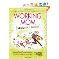 [E]Working Mom Survival Guide: How to Run Around Less & Enjo 价格:75.80