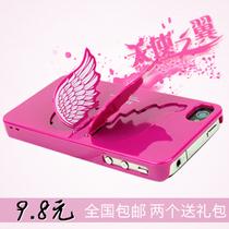 iphone5保护壳苹果4手机壳翅膀手机支架苹果5外壳4s保护壳手机套 价格:9.80