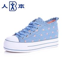 人本2013秋季新款厚底帆布女鞋 松糕跟鞋韩版潮鞋 可爱女生刺绣鞋 价格:69.00