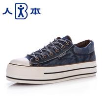 人本 帆布鞋 松糕厚底水洗牛仔布 女鞋韩版潮 低帮鞋女鞋子 包邮 价格:69.00