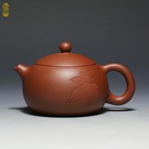 【永续】宜兴正品特价紫砂壶/紫砂杯 做工优良 倒把枫叶西施壶 价格:220.00