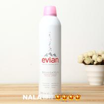 法国原装!Evian依云矿泉水喷雾300ml 补水爽肤水化妆水 价格:45.00