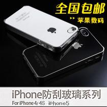 精品 iphone4手机壳 4s防刮玻璃外壳 iphone5手机套 苹果5手机壳 价格:19.90
