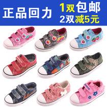双十二特价秋新款正品上海回力童鞋男童女童魔术贴帆布鞋一双包邮 价格:35.00