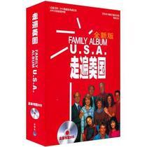 正版全新《走遍美国(盒装书)(全新版)(配DVD)》(美)贝克曼著.. 价格:66.69