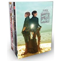 现货全新正版《一统山河(套装共3册浮岚、溯时、夏雪川)珍藏.. 价格:88.00
