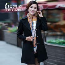 风衣女2013秋装新款比雨竹正品韩版修身女装中长款加大码风衣外套 价格:449.00