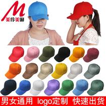 定做棒球帽工作帽广告帽子鸭舌帽活动帽旅游帽志愿者帽子学生帽子 价格:9.00