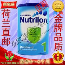 可直邮 荷兰本土牛栏进口Nutrilon荷兰牛栏1段奶粉0-6个月限 价格:163.00