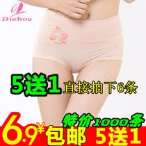 满包邮优质莱卡棉面料再生竹纤维三角内裤女高腰提臀收腹裤头 价格:6.90