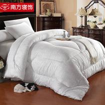 南方寝饰 馨语纤维被 全棉被子 亲肤透气 单双人被芯 床上用品 价格:239.04