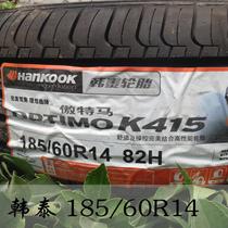韩泰185/60R14 82H K415 正品轮胎 富康 捷达 爱丽舍 乐风 包邮 价格:280.00