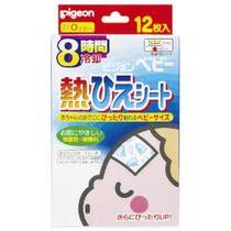 现货 Pigeon/贝亲 婴儿退热贴/感冒贴 新生儿用品 12片 价格:45.00