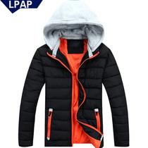LPAP2013秋冬新品男士可脱卸帽修身型短款羽绒棉服 男装韩版棉衣 价格:119.00