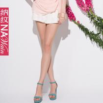 纳纹2013女装新款休闲短裤韩版修身低腰气质热裤短裤039560B 价格:69.27