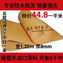 软木背景墙 公告宣传栏 软木板卷材 留言板 图钉板防水告示板8mm 价格:44.80