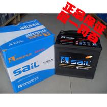 风帆蓄电池现代途胜/伊兰特/悦动/IX35索纳塔汽车电瓶北京包安装 价格:400.00