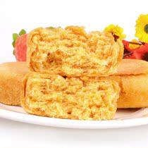 特价零食品 金丝肉松饼干 好亲家 皮薄馅多糕点点心 10个装 包邮 价格:9.90