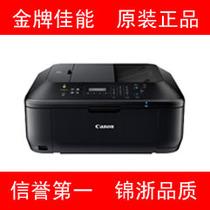 佳能Canon MX458 传真一体机 无线 Wi-Fi U盘接收传真 替代MX438 价格:769.00