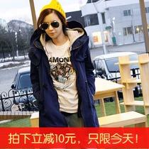 韩国代购2013秋装女款 韩版休闲宽松带帽中长款工装女式风衣外套 价格:168.00