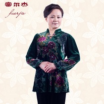 真丝绒上衣中老年女装秋装外套新款妈妈装大码长袖T恤中老年服装 价格:254.60