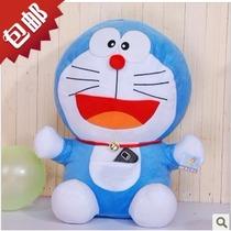 包邮哆啦A梦公仔机器猫叮当猫毛绒玩具玩偶男生女友创意生日礼物 价格:36.10