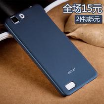 柯优 步步高X3手机套 步步高X3手机壳 VIV0 X3保护壳 保护套 外壳 价格:15.00